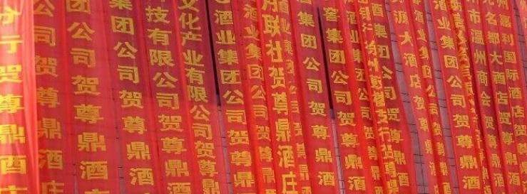 Les signes de l'alphabet chinois